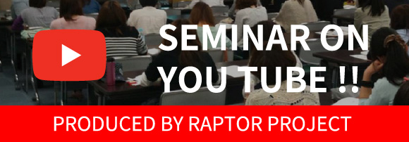 SEMINAR ON YOUTUBE